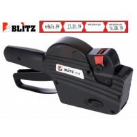 Маркиращи клещи модел BLITZ C8 на цена от 70,00 лв.