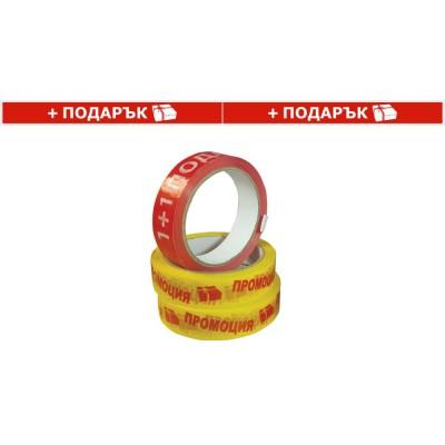 Тиксо с надпис + Подарък 25мм х 60м (хот мелт) на цена от 2,35 лв.